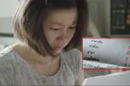 태국 이야기 병원비 지불 감동