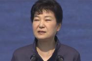 제1회 서해수호의 날 기념사 박근혜 대통령