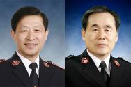 한국구세군 신·구 사령관
