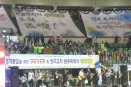14일 낮 잠실학생실내체육관에서 '평화통일을 위한 구국기도회와 한국교회 원로·은퇴 목회자 체육대회'가 열렸다.
