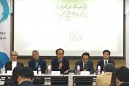 최근 열린 기자회견에서 두 행사를 설명하고 있는 IBA 관계자들.