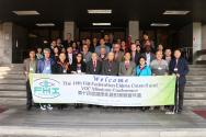 국제구호단체 기아대책(회장 유원식)은 오는 10-13일 제15회 국제연대 컨퍼런스를 개최한다고 4일 밝혔다. 사진은 지난해 타이완에서 열린 제14회 국제연대 컨퍼런스.