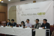 """'2016년 한국 그리스도인 일치포럼'이 """"천주교와 개신교의 직무, 다른가?""""란 주제로 19일 저녁 기독교회관에서 열렸다."""