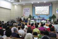 성남제일교회 임직예배