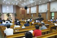 20일 신반포중앙교회에서는 '2016 서울 조나단 에드워즈 칸퍼런스'가 열렸다.