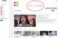 구글 유튜브 동성애 응원 페이지