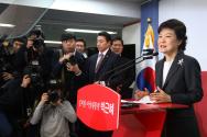 박근혜 대통령 당선인