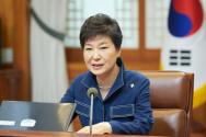 박근혜 대통령 수석비서관회의