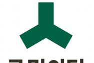 국민의당 로고