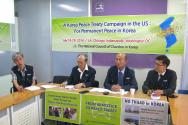 기자회견에 임하고 있는 NCCK 화통위 신승민 국장, 전용호 부위원장, 노정선 위원장, 나핵집 부위원장(왼쪽부터).