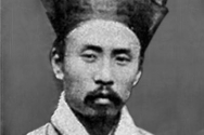 이수정(1843~?)