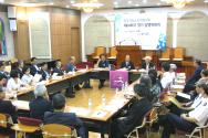 21일 오후 기독교회관에서는 NCCK가 제64회 제3차 실행위원회를 개최하고 안건을 논의했다.