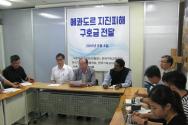에콰도르 지진피해 구호금 전달식 및 기자회견에 참석한 모습.