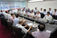한국교회연합이 지난 4일 낮 제5-6차 임원회를 열고, 현안들을 논의했다.