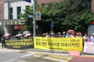 예장합동 경평노회 사무실이 위치한 효성교회 앞에서 집회를 갖고 있는 영동중앙교회 비대위 소속 성도들.