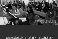 청각장애인과 함께하는 교회 청함교회