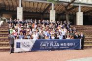 SALT 3차모임 - 단체사진 (1)