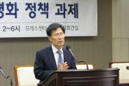윤영관 명예교수(서울대, 전 외교통상부 장관)는 기조강연을 통해 '남북 주민들 간 통합 노력'을 강조했다.