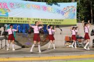 청소년 율동팀 공연