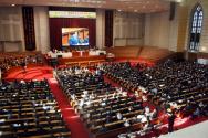 예장합동 제101회 총회가 열리고 있는 충현교회당 내부.