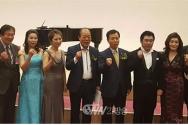 (사)통일녹색운동연합(상임고문 김영진, 이사장 김현욱)이 주최하고 (주)포스코가 후원한 통일음악회
