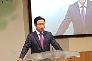 CCC대표 박성민 목사가 발언하고 있다.