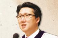 희망을 노래하는 교회 정기영 목사