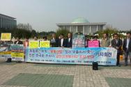 국회 앞에서 극단주의 이슬람의 한국사회 침투를 경계하는 시민사회단체들이 기자회견을 열고 있다.