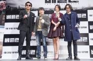 영화 '베를린' 제작자와 주연들