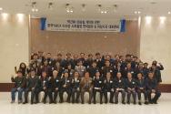 한국YMCA가 9일 한국YMCA 사무총장, 이사장 연석회의 및 시국토론회를 개최했다.