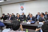 한교연이 긴급기자회견을 열고 지난 16일 열린 '한국교회연합추진위원회'에 대한 입장을 밝혔다.