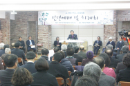 NCCK가 3일 낮 한국교회100주년기념관에서 '2017년 신년예배'를 드리고 새로운 시작을 알렸다.