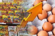 생활경제 생필품 달걀 라면 물가 KBS