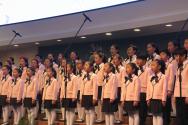 예장합동 총회 전국주일학교연합회 2017 전국대회가 5일 사랑의교회에서 열린 가운데, 주일학교 학생들이 찬양경연대회에 출전해 노래하고 있다.