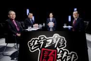 (좌로부터) 김철환 루터교 총회장, 이종승 예장대신 총회장, 사회 이상화 목사, 기침 유관재 총회장이 CTS스페셜 한국교