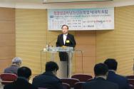 '성결섬김마당'이 20일 낮 중앙교회에 모여 신년하례 및 제18차 포럼을 개최했다.