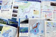 일본 교과서 독도는 표기 / KBS