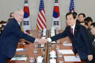 한미국방장관 회담 / KBS