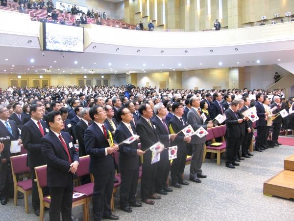평화통일을 위한 3.1절 한국교회 특별기도회