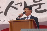 한교연 대표회장 정서영 목사가 축사를 하고 있다.