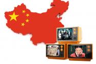 중국 사드보복 / 미디어오늘