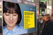 미국에 게재된 복음의 전함 광고