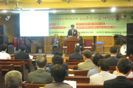 27일 낮 동광교회에서는 예장합동 신학부 주최로 '종교개혁500주년 기념 개혁신학대회'(수도권 지역)가 열렸다.