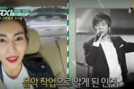 김정화 유은성 tvN 택시