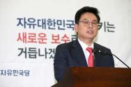 정우택 자유한국당 대표 권한대행