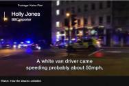 런던 테러
