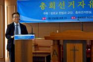 제1회 총해 선거 자유토론회