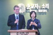 15일 오전 한국 순교자의 소리 사무실에서 열린 기자회견을 통해 중동 선교사이자 베스트셀러 작가인 톰 도일 목사가 무슬림들의 놀라운 개종 사건에 대해 이야기를 전했따.