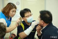 수성대 치기공과 '휴 봉사단' 의료봉사