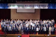 이말테 박사의 강연은 20일 천안 고려신학대학원 강당에서 열린 한국기독교목회자협의회(이하 한목협) 제19회 전국수련회 및 제11차 정기총회 자리에서 있었다.